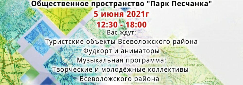 WhatsApp Image 2021-05-31 at 16.50.55